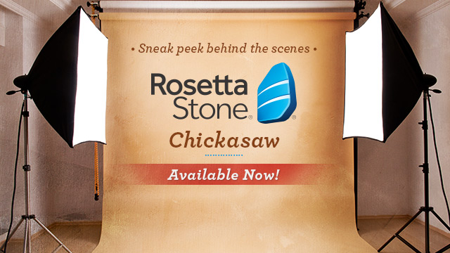 Language : Rosetta Stone Sneak Peak Available Now