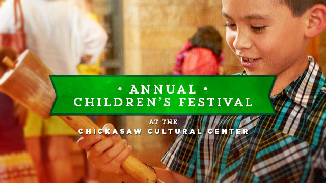 Gateway : Annual Children's Festival